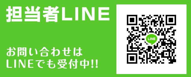 チャットアルバイト 日払い 高収入 大阪梅田 ライン