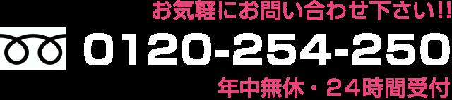 高収入アルバイト チャット体験入店 女性 日払い 大阪梅田